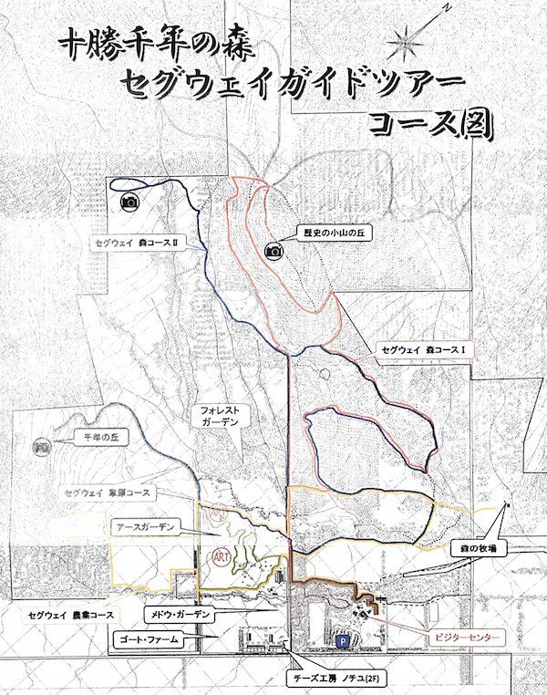 十勝千年の森コース図