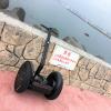 沖縄・ぎのわんトロピカルビーチでセグウェイ!
